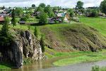 поселок Кусья
