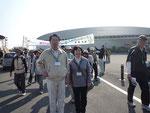 室戸土木事務所の川内夫妻も参加されていた。