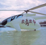 1978 Colani Helicopter TOMO