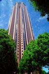 Das höchste Gebäude von Atlanta, die Bank of America. Aufnahmen der BoA sind strengstens verboten