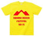 IWRFオリジナルTシャツ
