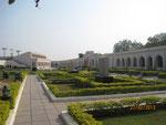 Taramati Gardens