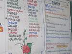 Tafel in Telugu