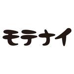 Peachboys旗揚げ公演 「モテナイ」