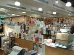 und schließlich: eine riesige Buchhandlung!