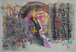 Kalligraphie, Zen-Kreis, Collage/1987/36,0x24,0cm/ ID: 8S108-1041