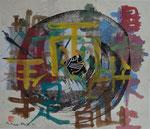 Kalligraphie, Zen-Kreis, Collage/1991/28,0x24,5cm/ ID: 8S109-1042
