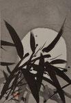 Vollmond und Bambus/Sumi-e/1991/9,0x13,5cm/ID: M29-0095