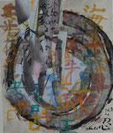 """Geduld"", Kalligraphie, Zen-Kreis/10.7.1991/24,0x28,0cm/ ID: 8S110-1043"