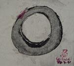 """Geduld"", Zen-Kreis/27,5x23,8cm/27,5x23,8cm/ ID: 8S112-1045"