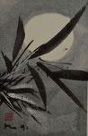 Vollmond mit Bambus/Sumi-e mit Silberfarbe/1991/8,5x14,5cm/ID: M45-0111