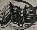 Zen-Kreis/Sumi-e/1990/27,2x30,0cm/ID: P34-1434