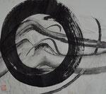 Zen-Kreis, Welle/1987+1990/55,0x47,3cm/ ID: 7S65-0889