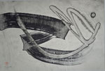 Abstraktione, sumi-e/1989/34,3x23,0cm/ ID: 8S37-0970