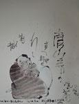Haiku-Dichter Naito Yoso - Sumi-e