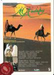 Al Andalus, el camino del sol (1989/España/88 min.) · Director: Jaime Oriol, Antonio Tarruella · Guión: Guido Castillo, Jaime Oriol · Intérpretes: Fabiola Toledo, Luis Escobar, Michael Sandow, Luis Suarez