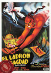 El ladrón de Bagdad (1940/GB/106 min.) · Título original: The Thief of Bagdad · Director: Ludwig Berger, Michael Powell, Tim Whelan  · Guión: Miles Malleson, Lajos Biró · Intérpretes: Conrad Veidt, Sabu, June Duprez, John Justin, Rex Ingram