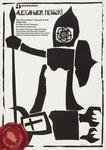 Alexander Newzki (1938/URSS/112 min.) · Título original: Aleksandr Nevskiy · Directores: Sergei M. Eisenstein, Dmitriy Vasilev · Intérpretes: Nikolai Cherkasov, Nikolai Okhlopkov, Andrei Abrikosov, Dmitriy Orlov