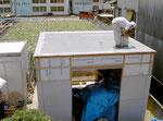 平行して屋根の防水塗装