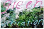 Green Vibration 作品展 2010(Design:内村 航)