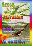 Green Vibration 作品展 2002(Design:内村 友宏)