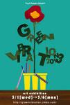 Green Vibration 作品展 2013 (Design:古澤 旅人)