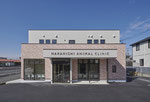 動物病院新築工事