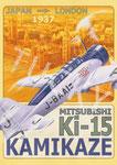 三菱みなとみらい技術館  1-6 kamikaze72