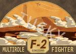 三菱みなとみらい技術館  1-15 F-2-f72