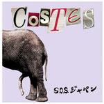 """LP Cover, Photoshoparbeit   Inhalt 12"""" Lathe Cut von Costes (Frankreich)"""