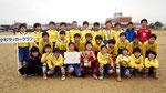 【2015年4月】第11回射水ケーブルカップ(U-12) 優勝(大会5連覇)