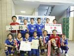【2015年9月】陽だまりの湯CUP2015(U-12) 優勝