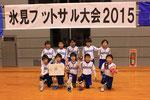 【2014年12月】氷見フットサル2015(U-9) 優勝