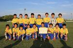 【2014年5月】第9回マルーンカップ(U-11) 優勝