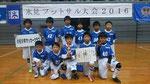 【2015年12月】氷見フットサル大会2016(U-10) 準優勝