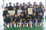 【2014年5月】第21回UOZUミラージュカップ(U-12) 優勝