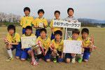 【2014年4月】第19回蜷川カップ(U-12) 初出場/初優勝