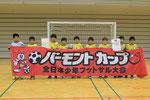 【2014年11月】第24回バーモントカップ(U-12) 準優勝