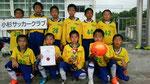 【2015年9月】第2回いしかわチャンピオンズカップ(U-10) 3位