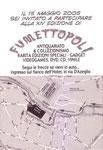 """Cartolina invito """"XIV Fumettopoli"""" 15 Maggio 2005 retro"""