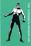 """Cartolina Un' Estate Diabolika """"San Giovanni Persiceto"""" 2015 fronte"""