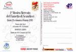 Cartolina 1° Mostra mercato Scandicci (Marzo 2010) retro