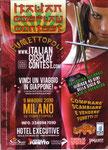 """Cartolina invito """"Fumettopoli"""" date 2010 retro"""