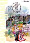 "Cartolina Ente autonomo Max Massimino Garnier ""Hong Kong addio"""
