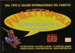 """Cartolina invito """"XXI Fumettopoli"""" 13 Maggio 2007 - 2° versione retro"""