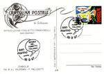 Cartolina 1/6 Diabolik - Cartolinea n° 178 retro con annullo e francobollo