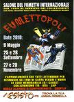 """Cartolina invito """"Fumettopoli"""" date 2010"""