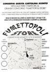 """Cartolina calendario """"Fumettopoli"""" 2006 retro"""