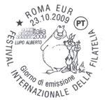 """Annullo poste Italiane """"Lupo Alberto"""" Roma EUR 23/10/2009"""