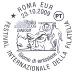 """Annullo poste Italiane """"Diabolik"""" Roma EUR 23/10/2009"""